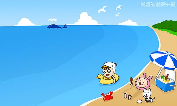beach_1280x768.jpg