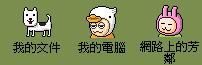 jojam_icon.jpg