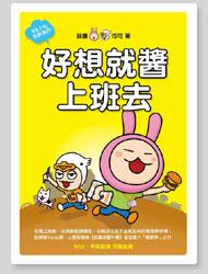booklink2.jpg