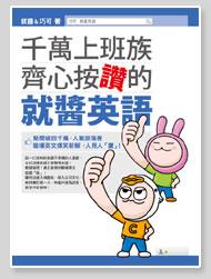 booklink1.jpg