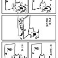 小哈的煩惱_2.jpg