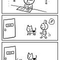 小哈的煩惱_6.jpg