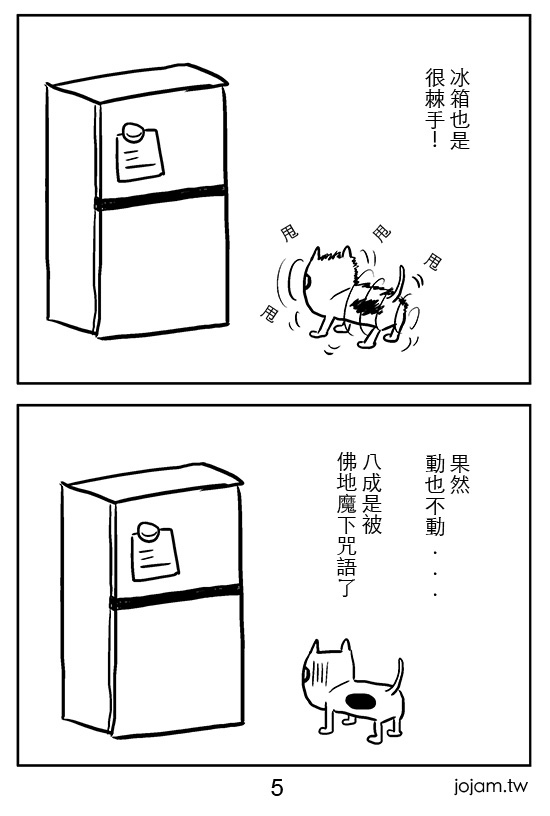 小哈的煩惱_5.jpg