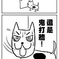 小哈的煩惱_8.jpg