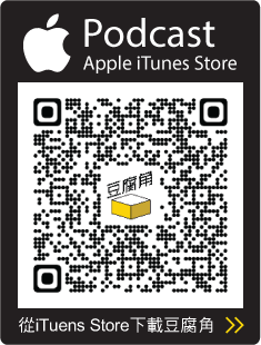 apple_logo_qr