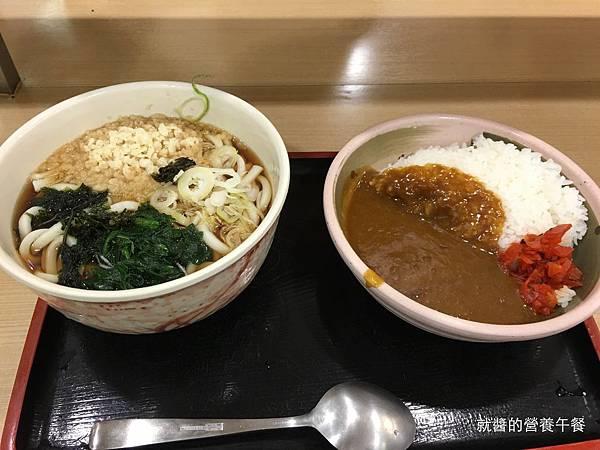 就醬的營養午餐 copy 7.jpg