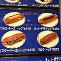 就醬的營養午餐 copy 14.jpg