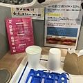 就醬的營養午餐 copy 9.jpg