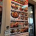 就醬的營養午餐 copy 16.jpg