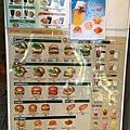 就醬的營養午餐 copy 34.jpg