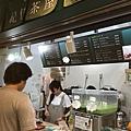 就醬的營養午餐 copy 40.jpg