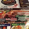 就醬的營養午餐 copy 6.jpg