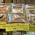 就醬的營養午餐 copy 15.jpg