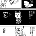小哈的煩惱2-5.jpg