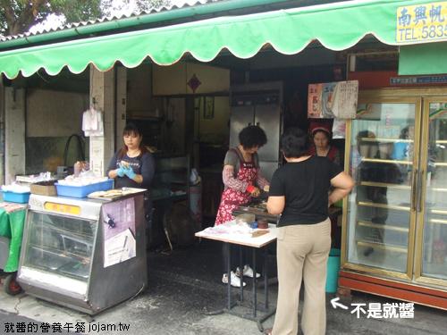 海青王家燒餅就醬