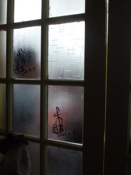 阿嘉家的玻璃