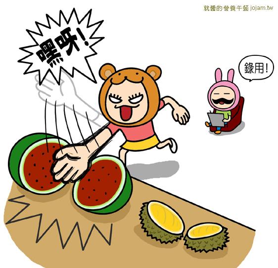 營養午餐2_3.jpg