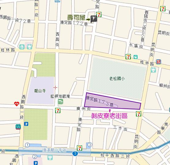 剝皮寮老街地圖