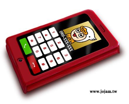 Ninten Phone - Nintendo phone