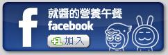 jojam facebook banner