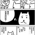小哈的煩惱3-2.jpg