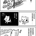 小哈的煩惱2-7.jpg