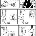 小哈的煩惱3-8.jpg