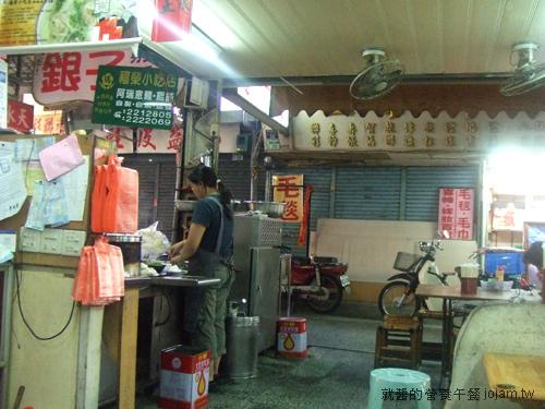 就醬兩小時台南小吃阿瑞意麵