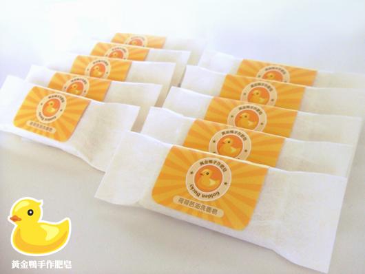 黃金鴨手作肥皂