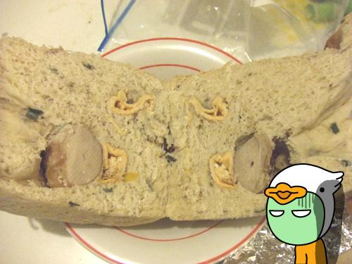 toast 0203