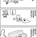 小哈的煩惱2-2.jpg