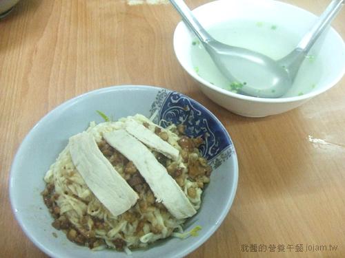 就醬兩小時台南小吃阿瑞意麵2