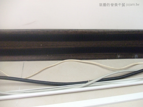 電線 線路 收納