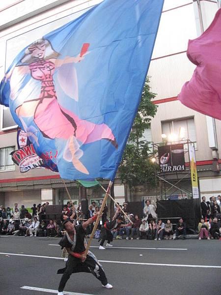 Yosakoi Matsuri-3