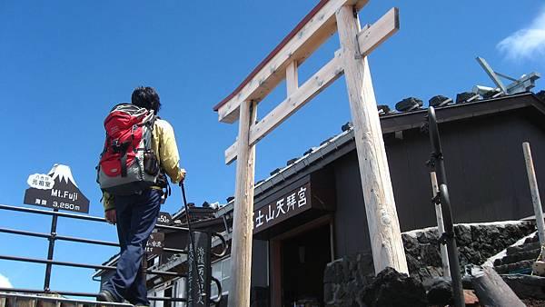 Mt. Fuji-1