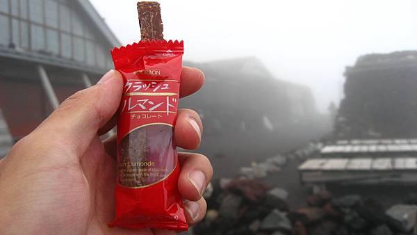 Mt. Fuji-3