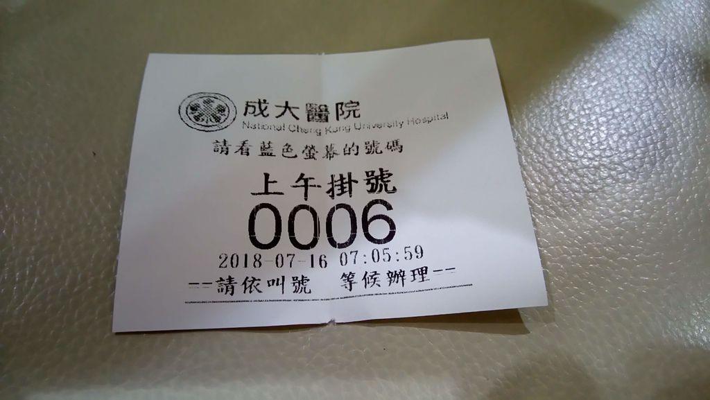 DSC_1582