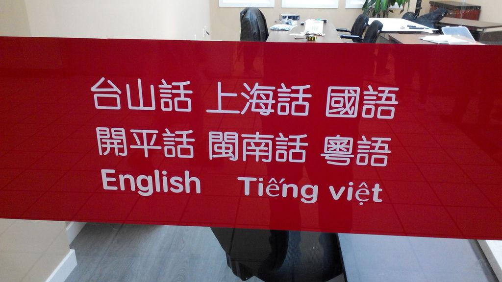 移民的成人班英文課 1220-03