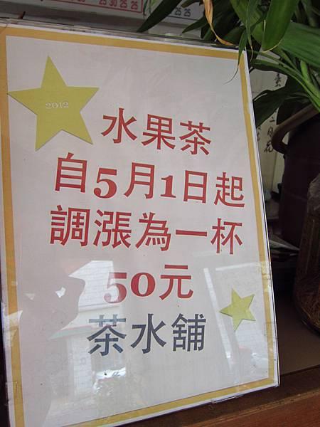 IMG_1450