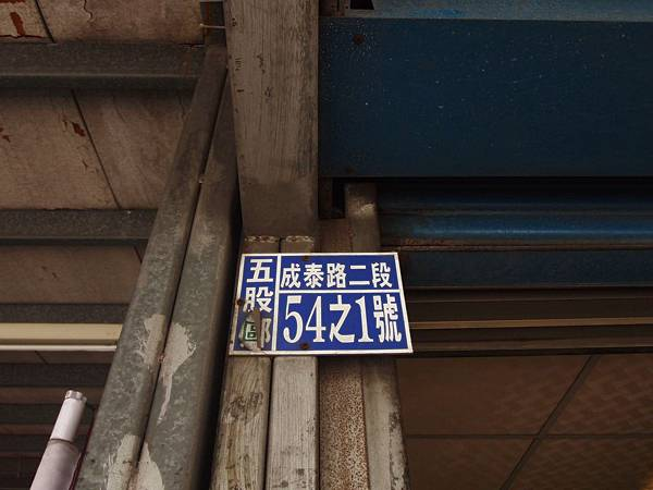 P1250582