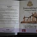 看背面就知道這是柬埔寨要寫一大堆...OOXX