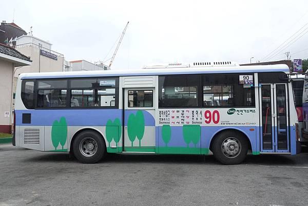P1060520