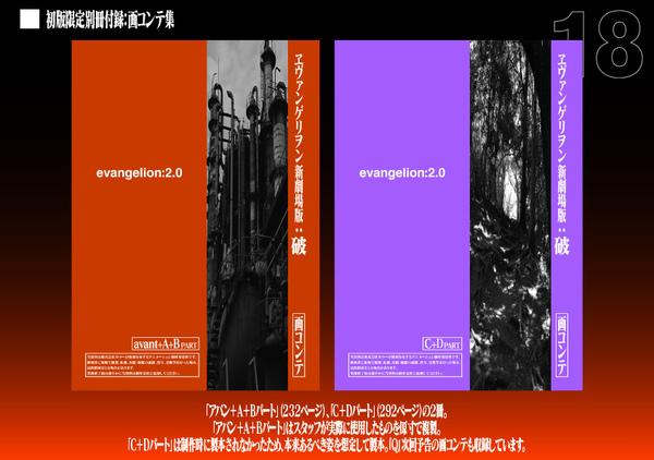 zenpage02_18.jpg