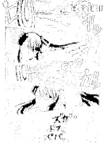 1534197541.jpg.png