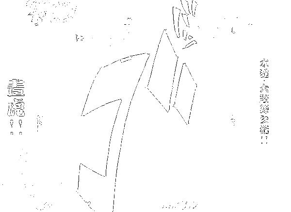 1959868118.jpg.png