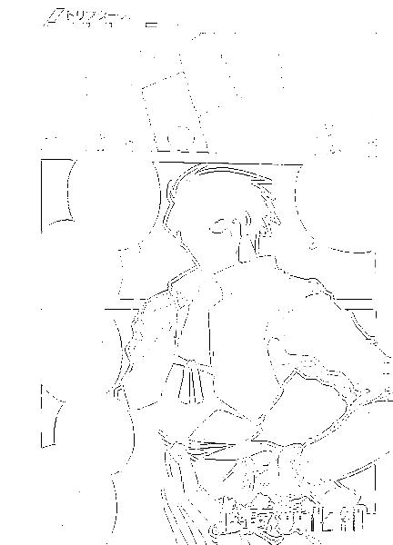 1534197542.jpg.png