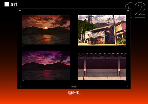 zenpage02_12.jpg