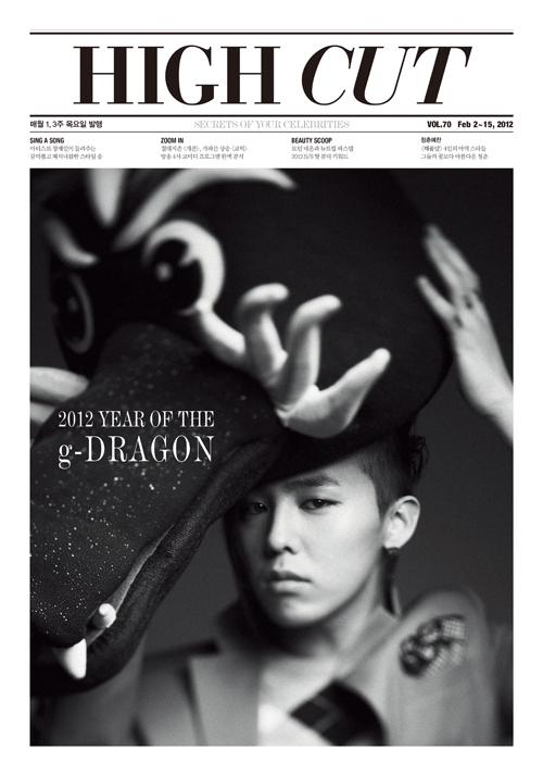 G-Dragon_HighCut_70期_01.jpg