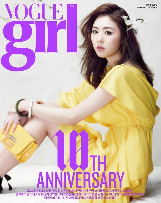 李妍熙_VOGUE girl_201203_03