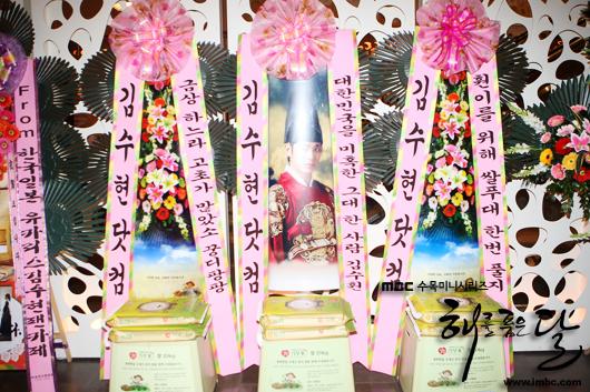 《擁抱太陽的月亮》劇組慶功宴-02